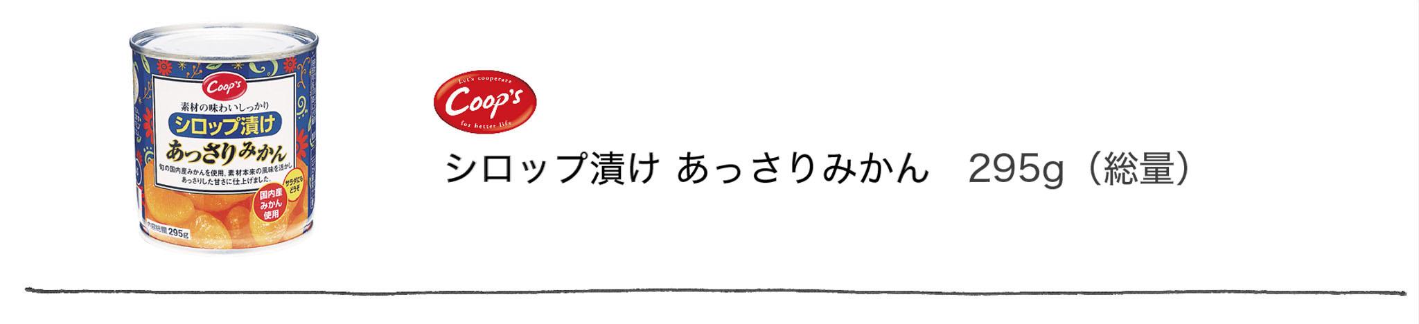 natuoyasu_f.jpg
