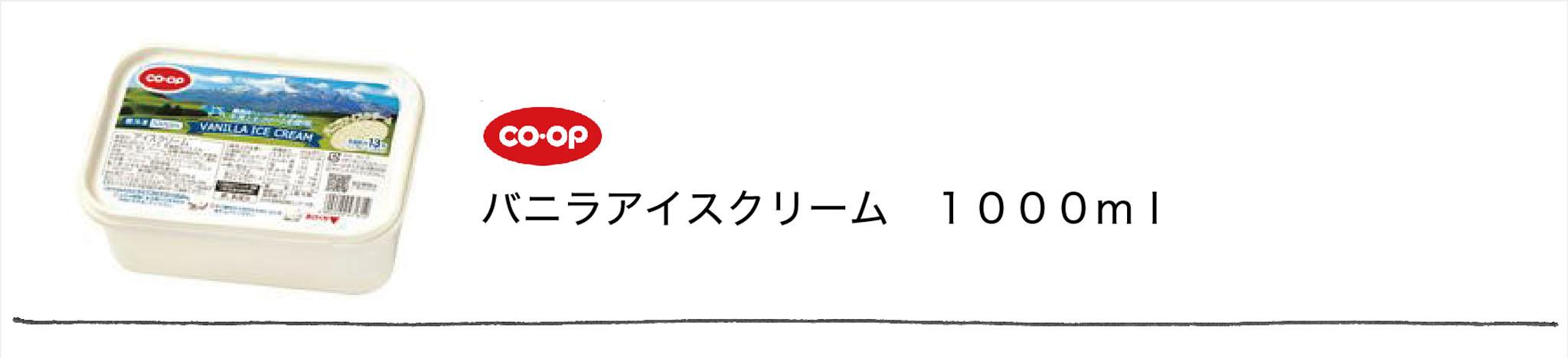 natuoyasu_a.jpg
