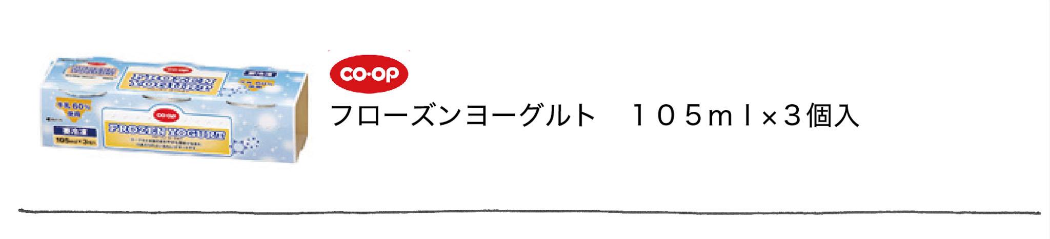 natuoyasu_c.jpg