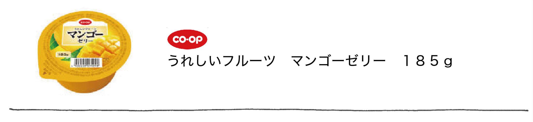 natuoyasu_e.jpg
