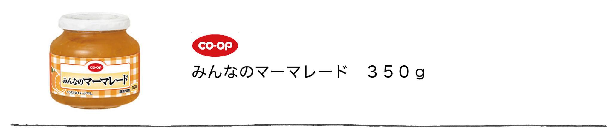 natuoyasu_g.jpg