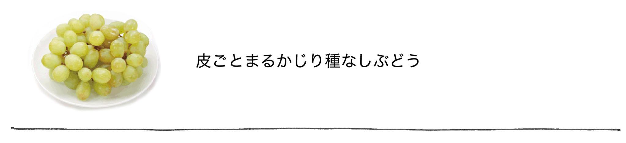 natuoyasu_h.jpg