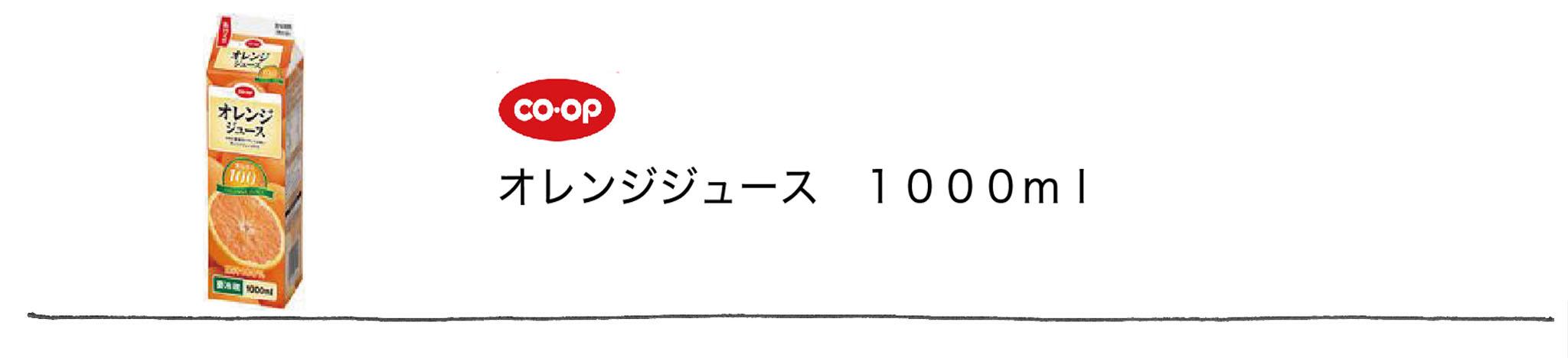natuoyasu_k.jpg